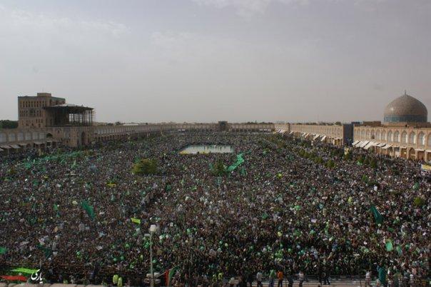 Isfahan Rally