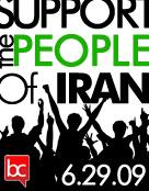 Support people of Iran