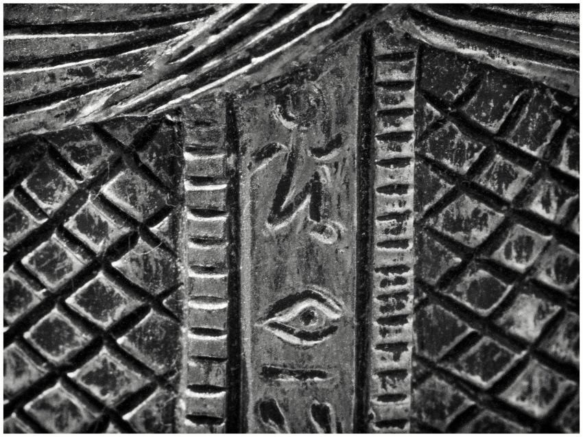 Tutankhamun Sarcophagus 6